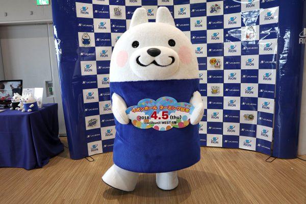「リオンホール」オープニングイベントに<br/>ピクシーくん登場!